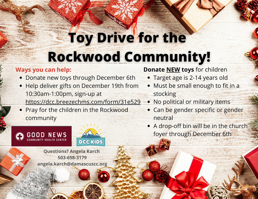 Toy Drive for Rockwood