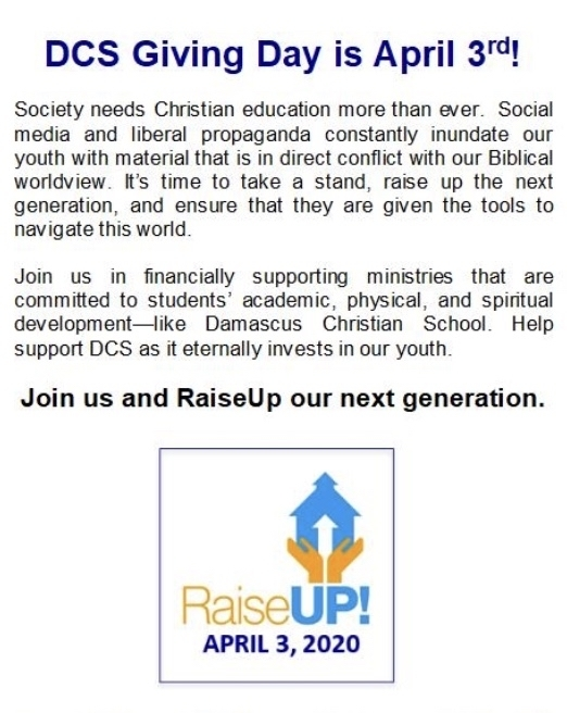 Support DCS